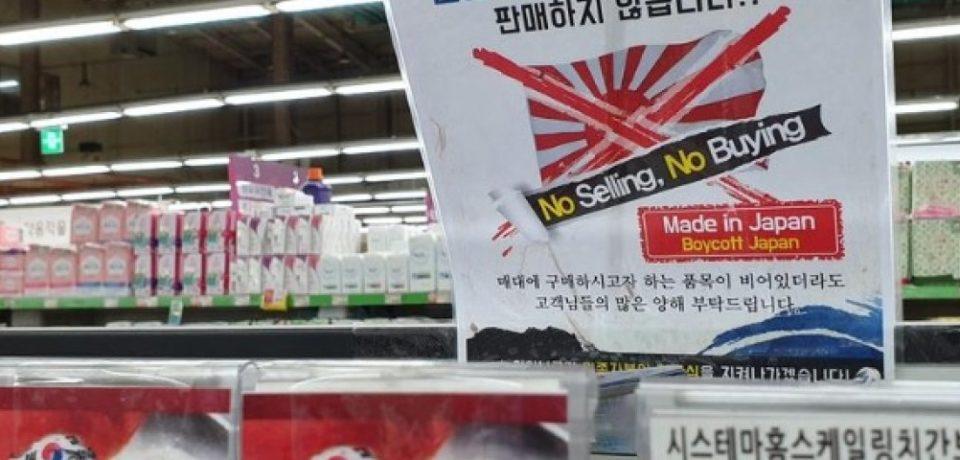 Cómo el conflicto Japón-Corea del Sur amenaza al precio y producción de los USBs personalizados